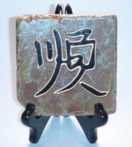 tile-tan-symbol